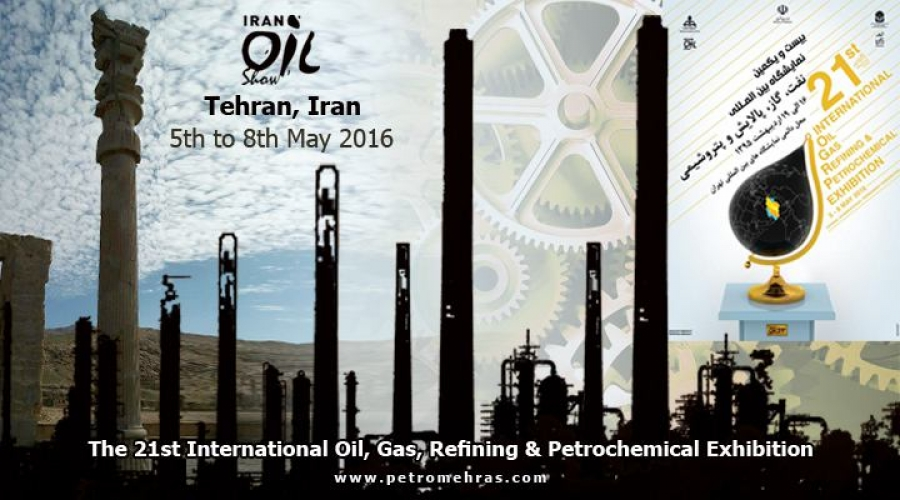 Introduction and History of Iran Oil Show History
