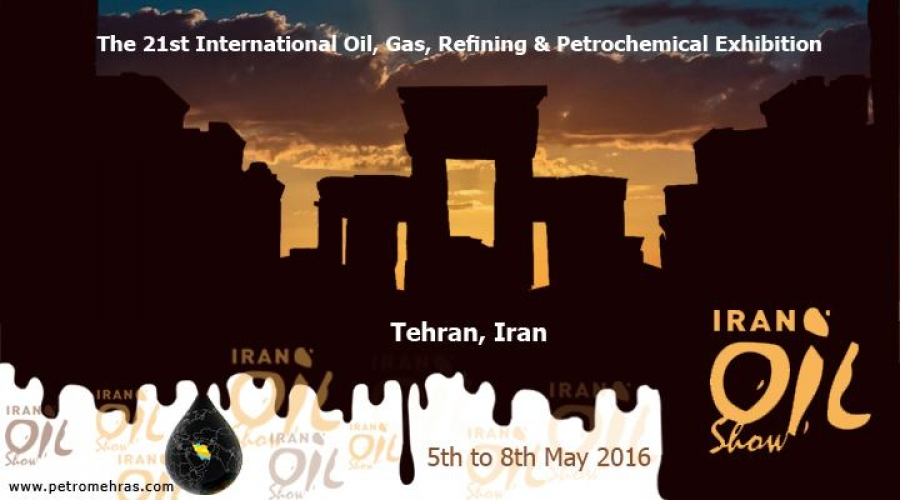 Join Us At Iran Oil Show 2016